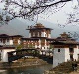 bhutan-SC-WIDTH 160px_HT 150px
