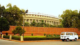 320px-Parliament_of_India