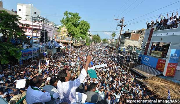 East Godavari: Y S R Congress President Y.S. Jaganmohan Reddy addresses during a public rally, at Kakinada in East Godavari district of Andhra Pradesh, on April 8, 2019. (Photo: IANS)