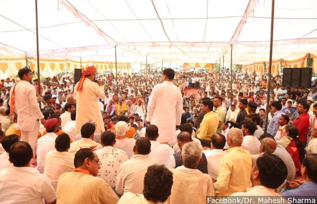 Mahesh Sharma Rally_620