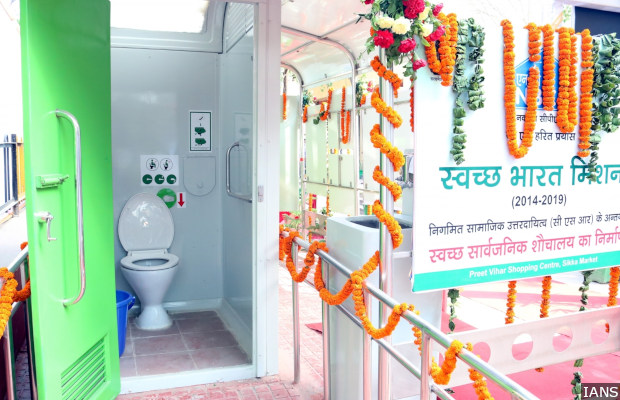 New Delhi: NAMMA public toilet - sensor-based solar toilets, suggested by former president late APJ Abdul Kalam during the inauguration of the modern 'Swachh Sauchalay' at Sikka Market, shopping complex, in Delhi on April 6, 2016. (Photo: IANS)
