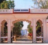 Sainik School Sub Category - 160x150 - 06112012