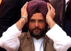 rahul gandhi turban -SPL-WIDTH 250px_HT 180px