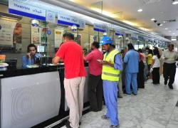 remittance - special report - 06092012 - 250x180
