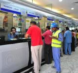 remittance - sub category - 06092012 - 160x150